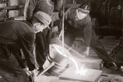 Schmiedebetrieb 1924